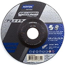 Зачистные диски – Quantum