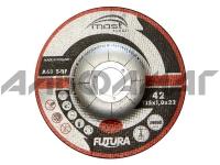 Отрезной диск выпуклый тип 42 MOST FUTURA TURBO