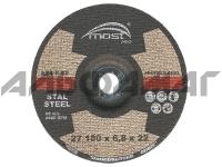 Шлифовальный диск тип 27 MOST PROFESSIONAL
